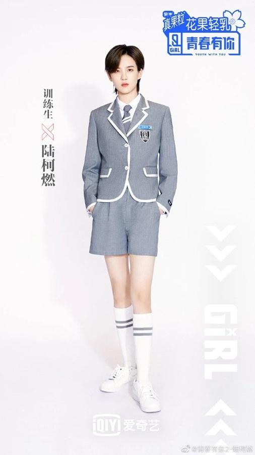 Điểm danh 8 thần tượng Kpop bật sáng nhờ tham gia show sống còn Trung Quốc-5
