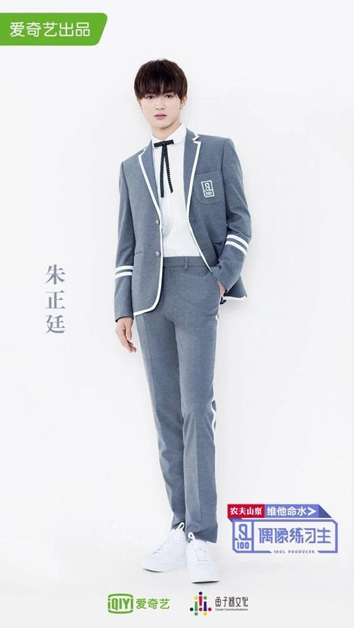 Điểm danh 8 thần tượng Kpop bật sáng nhờ tham gia show sống còn Trung Quốc-7