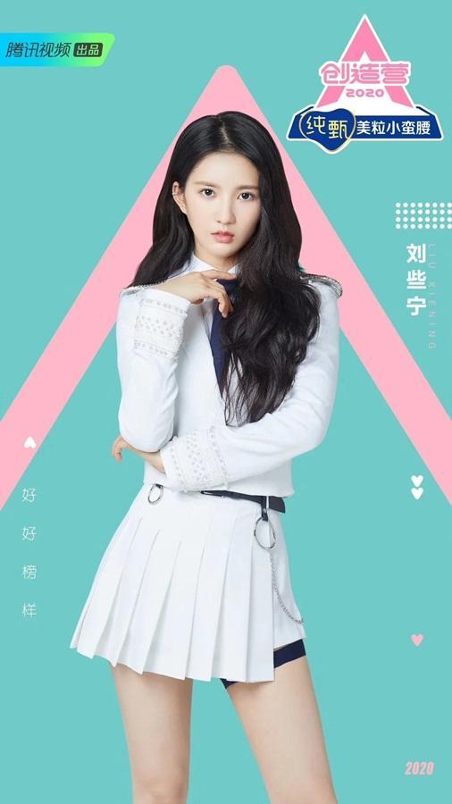 Điểm danh 8 thần tượng Kpop bật sáng nhờ tham gia show sống còn Trung Quốc-8