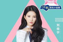 Điểm danh 8 thần tượng Kpop bật sáng nhờ tham gia show 'sống còn' Trung Quốc