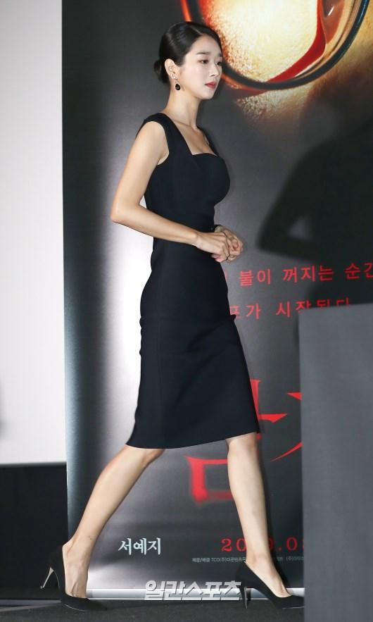 Điên nữ Seo Ye Ji sở hữu mình hạc xương mai - vòng eo siêu thực-2