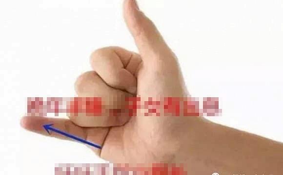 Chỉ cần nhìn ngón tay út cũng đoán được tính cách, chuyện tình duyên-2