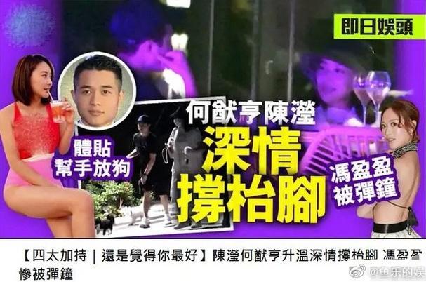 Con trai vua sòng bạc Macau vẫn hẹn hò bạn gái khi đang lễ tang cha-1