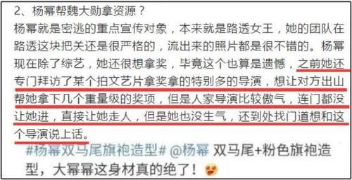 Dương Mịch tìm đạo diễn lớn mong hợp tác nhưng lại bị đuổi ngay trước cổng nhà?-1