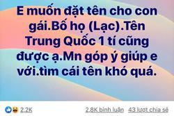 Một post xin tư vấn đặt tên con gái họ Lạc, mẹ trẻ nhận 3k câu trả lời cười sái hàm
