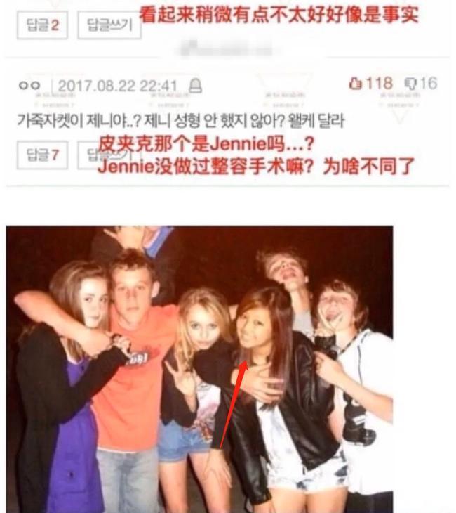Jennie (BLACKPINK) bất ngờ bị bạn học cùng khóa tố bạo lực học đường-7