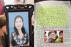 Vụ anh trai truy sát gia đình em gái: Hé lộ sự thật qua nhật ký cuối đời của nữ nạn nhân