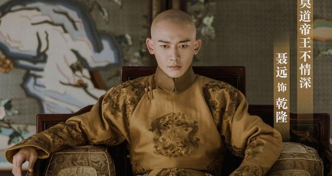 Tài tử mất vai Dương Quá vì bị Lưu Diệc Phi chê xấu-2