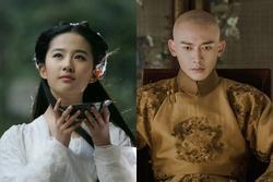 Tài tử mất vai Dương Quá vì bị Lưu Diệc Phi chê xấu