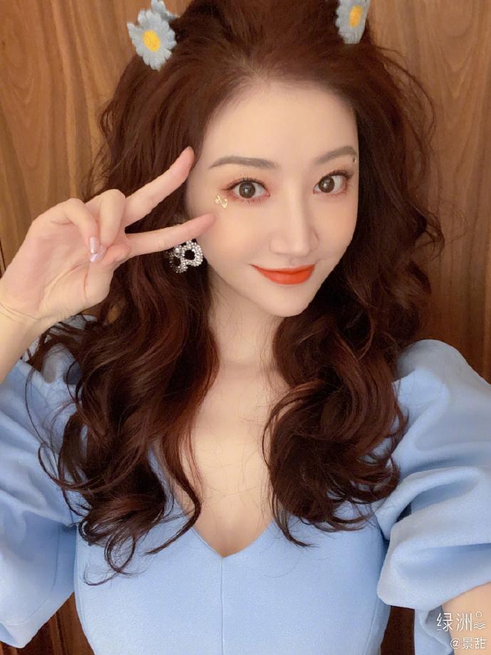 Mỹ nữ Bắc Kinh Cảnh Điềm gây sang chấn tâm lý với vẻ đẹp hack tuổi-3