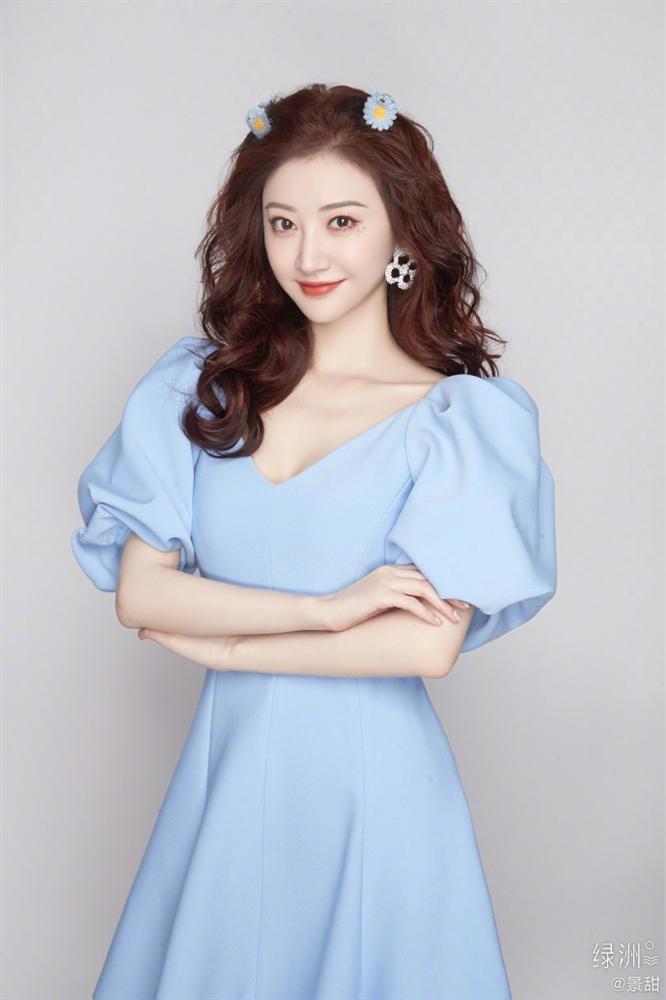 Mỹ nữ Bắc Kinh Cảnh Điềm gây sang chấn tâm lý với vẻ đẹp hack tuổi-4