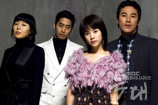 5 bộ phim Hàn Quốc gặp hạn khi chưa kịp ra mắt đã bị hủy trong tiếc nuối-1