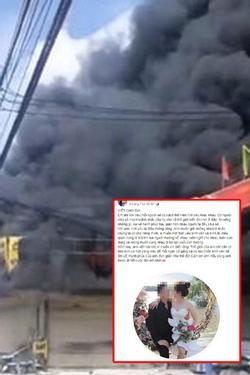 Vụ cháy tiệm cầm đồ 3 người chết: Dòng trạng thái rợn người trên Facebook nghi phạm