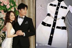 Quốc Trường tặng Bảo Anh váy hàng hiệu, xác nhận mối quan hệ 8 năm