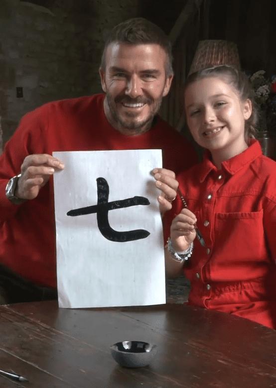 Bước sang tuổi thứ 9, tiểu thư nhà David Beckham trổ mã ngày càng xinh đẹp-2
