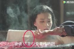 Cảnh 'tắm tiên' phim Trung Quốc đã lừa hàng triệu khán giả thế này đây