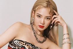 Hyoyeon Girl Geneartion gia nhập đường đua với màn comeback solo mang nghệ danh DJ Hyo