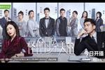 Những phim Hoa ngữ lên sóng sau khi diễn viên chính yểu mệnh qua đời: Khán giả xem mà day dứt khôn nguôi-10