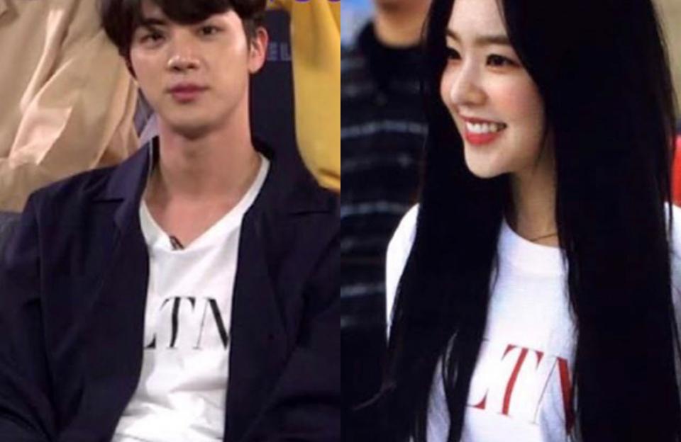 Fan sửng sốt vì bằng chứng hẹn hò của Irene - Jin-4