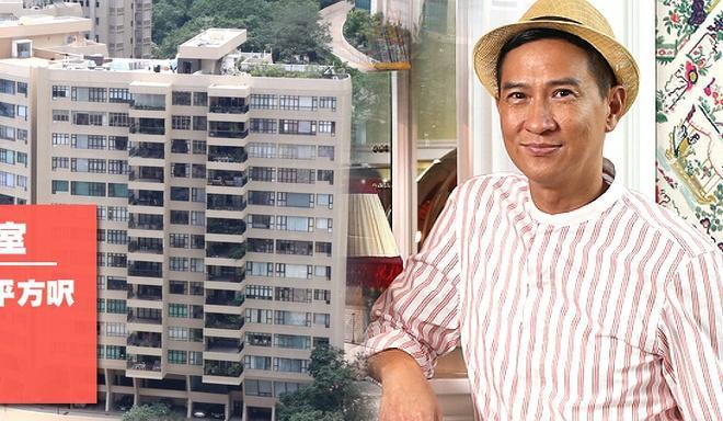Ảnh đế Trương Gia Huy trở thành đại gia bất động sản Hong Kong-1