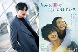 Hé lộ giai điệu ca khúc nhạc phim do Jungkook BTS sáng tác