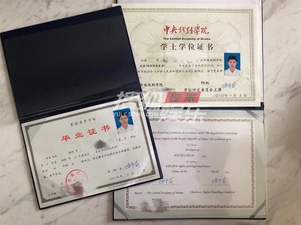Nam thần Lưu Hạo Nhiên cuối cùng cũng tốt nghiệp đại học sau những ngày bết bát-2