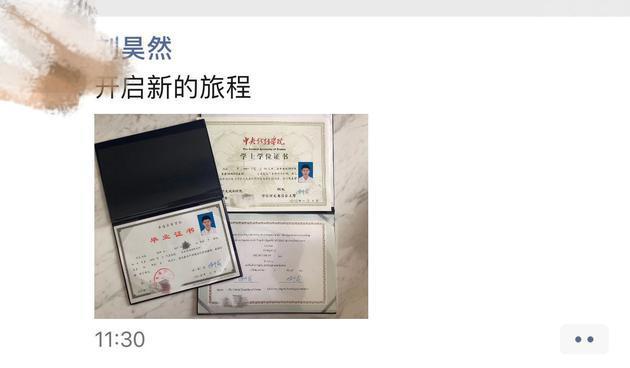 Nam thần Lưu Hạo Nhiên cuối cùng cũng tốt nghiệp đại học sau những ngày bết bát-1