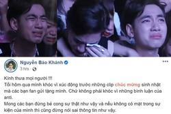 K-ICM: 'Không ai dạy tôi cách khóc đẹp'