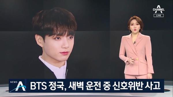7 năm debut, Jungkook BTS dính 5 scandal đình đám khắp châu Á-10