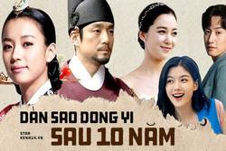 Dàn sao 'Dong Yi' sau 10 năm: Nữ chính - phụ lận đận tình duyên, Kwang Soo hẹn hò 'Tiểu Song Hye Kyo'