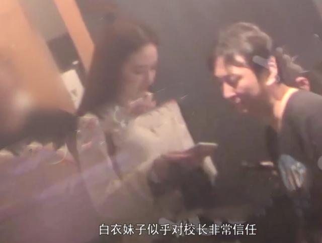 Tưởng có hôn thê sắp cưới, Vương Tư Thông bị bắt gặp vui vẻ bên gái lạ giữa đêm khuya-5
