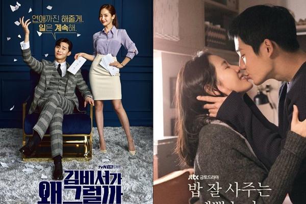 5 phim Hàn khiến bạn muốn có người yêu ngay lập tức-1