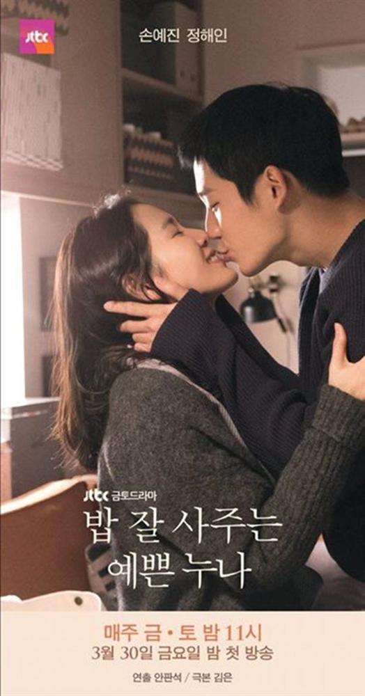 5 phim Hàn khiến bạn muốn có người yêu ngay lập tức-2