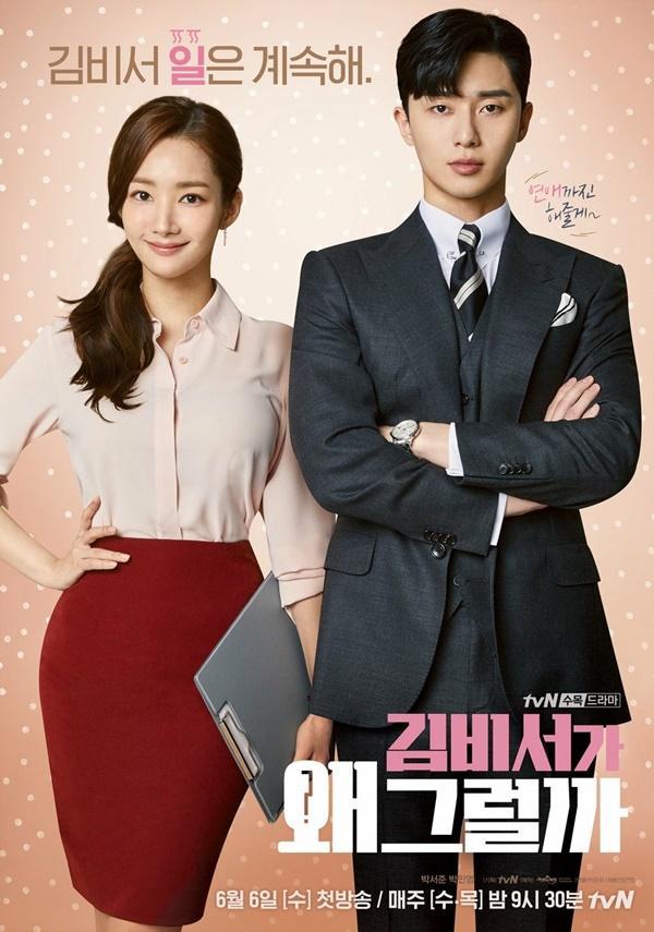 5 phim Hàn khiến bạn muốn có người yêu ngay lập tức-11