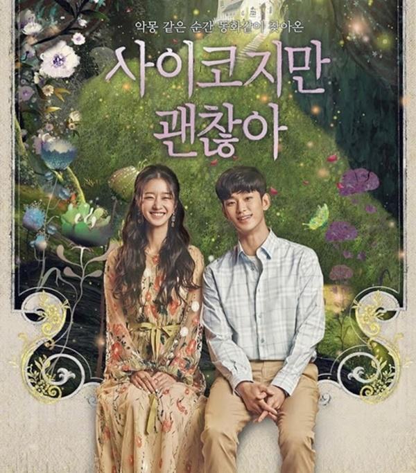 5 phim Hàn khiến bạn muốn có người yêu ngay lập tức-14