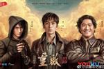 'Đạo mộ bút ký – Chi trùng khởi': Phim Hoa ngữ đáng xem nhất trong tháng 7