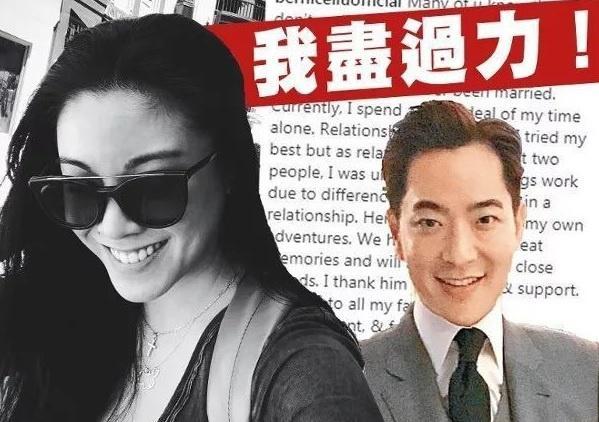 Hoa hậu phụ bạc Lưu Khải Uy, chạy theo Trần Hào giờ sống ra sao?-9