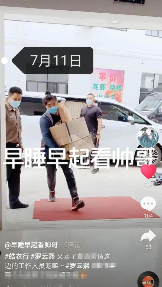 Hào phóng như La Vân Hi: mua đồ ăn cho đoàn phim nhiều đến mức trợ lý phải kêu gào-6