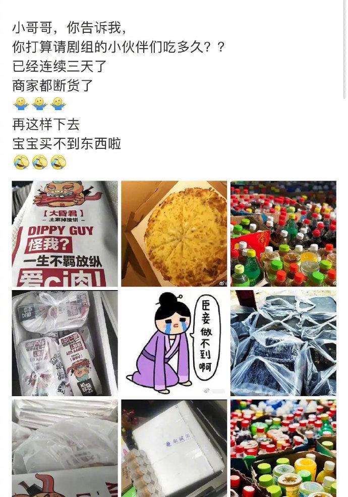 Hào phóng như La Vân Hi: mua đồ ăn cho đoàn phim nhiều đến mức trợ lý phải kêu gào-8