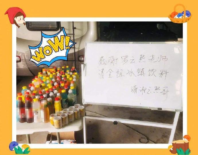 Hào phóng như La Vân Hi: mua đồ ăn cho đoàn phim nhiều đến mức trợ lý phải kêu gào-10