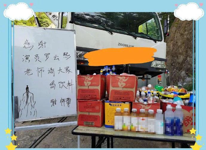 Hào phóng như La Vân Hi: mua đồ ăn cho đoàn phim nhiều đến mức trợ lý phải kêu gào-9