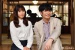 Cha mẹ giành giật khối tài sản 22 tỷ đồng sau khi Haruma Miura tự tử-3