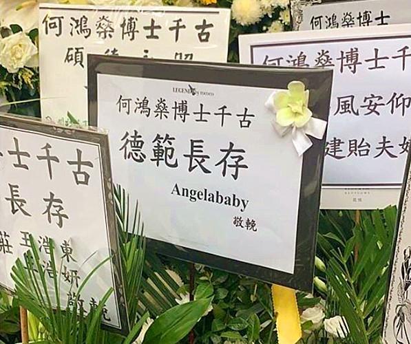 Lộ bằng chứng của tòa án Huỳnh Hiểu Minh và Angela Baby vẫn là người một nhà-6