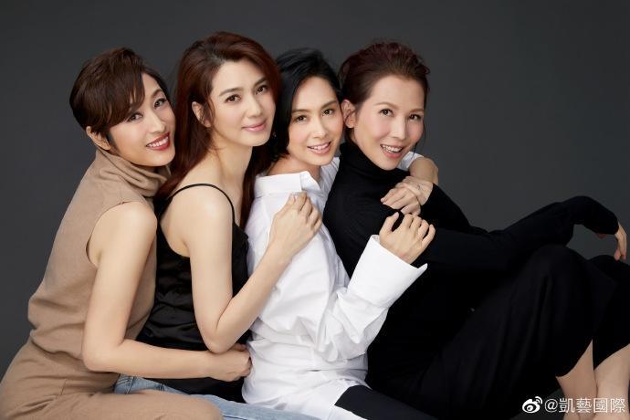 4 mỹ nhân hàng đầu Hong Kong đọ sắc chung một khung hình-2