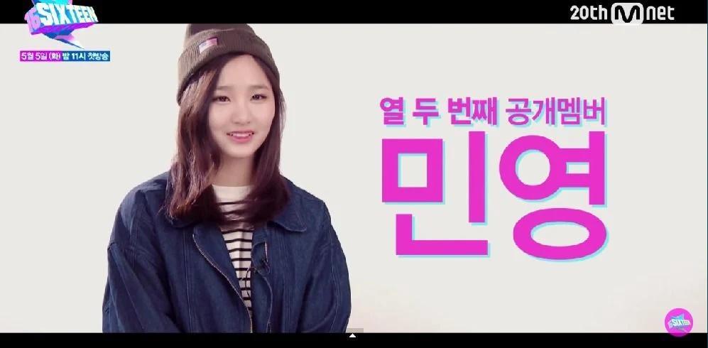 5 thực tập sinh tài năng dừng sự nghiệp làm idol Kpop vì lý do zời ơi đất hỡi-7
