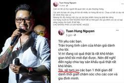 Tuấn Hưng trấn an fan sau thông tin nghỉ hát: 'Tôi không giải nghệ'
