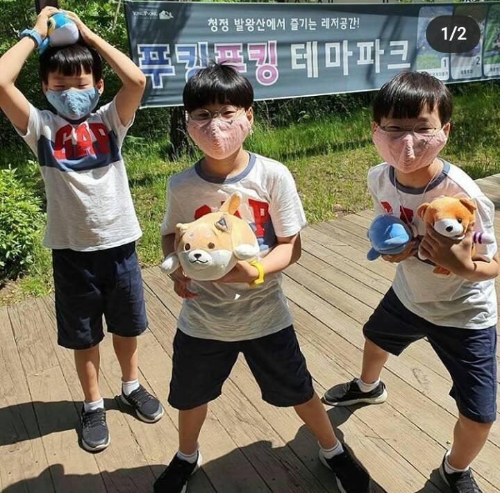 Song Il Gook tiết lộ điều đặc biệt về 3 quý tử Daehan - Minguk - Manse-4