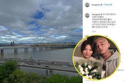 Dân tình xôn xao mối quan hệ giữa Yoo Ah In và Song Hye Kyo, chuyện gì đây?