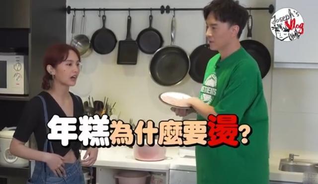 Bị dạy dỗ vì không biết nấu ăn, Dương Thừa Lâm phản đòn quá xuất sắc-1