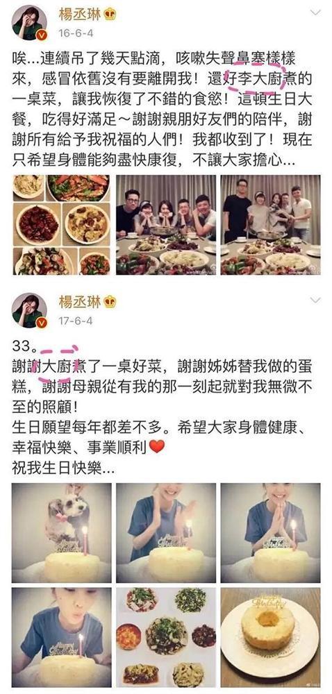 Bị dạy dỗ vì không biết nấu ăn, Dương Thừa Lâm phản đòn quá xuất sắc-4